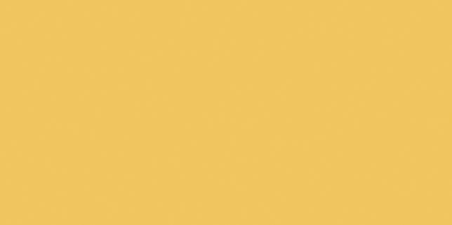 Recer Projectos Amarelo M252